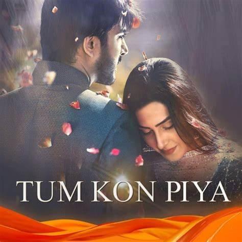 Tum Kon Piya by Maha Malik