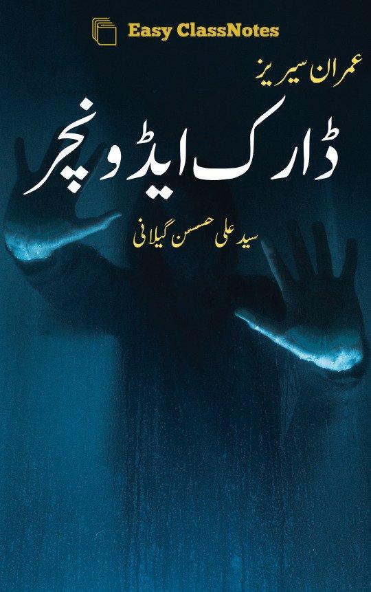 Dark Adventure Imran Series By Syed Ali Hassan Gillani