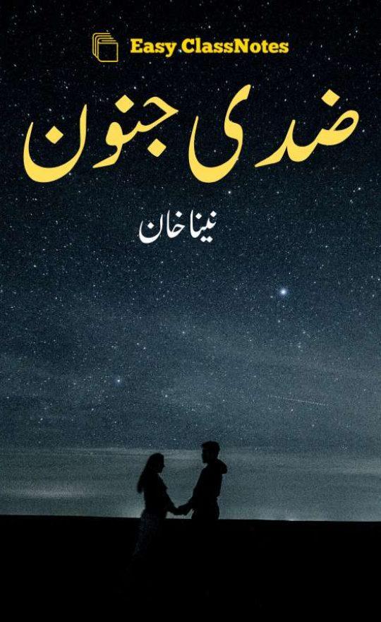 Zidi Junoon By Neena Khan Complete Novel Download PDF