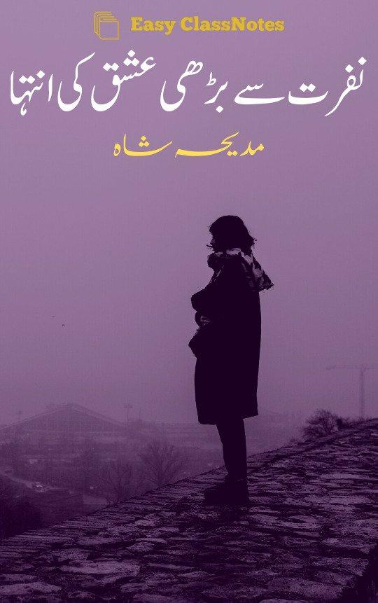 Nafrat Se Barhi Ishq Ki Inteha By Madiha Shah