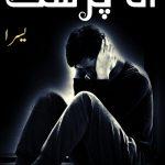 Ana Parast By Yusra Complete Novel Download PDF