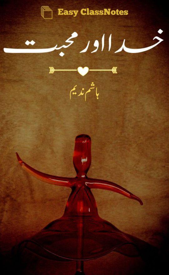 Khuda Aur Muhabbat By Hashim Nadeem Novel PDF