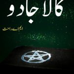 Kala Jaadu By MA Rahat Complete Novel Download PDF