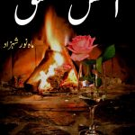 Aatish E Ishq By Mahnoor Shahzad Complete Novel Download
