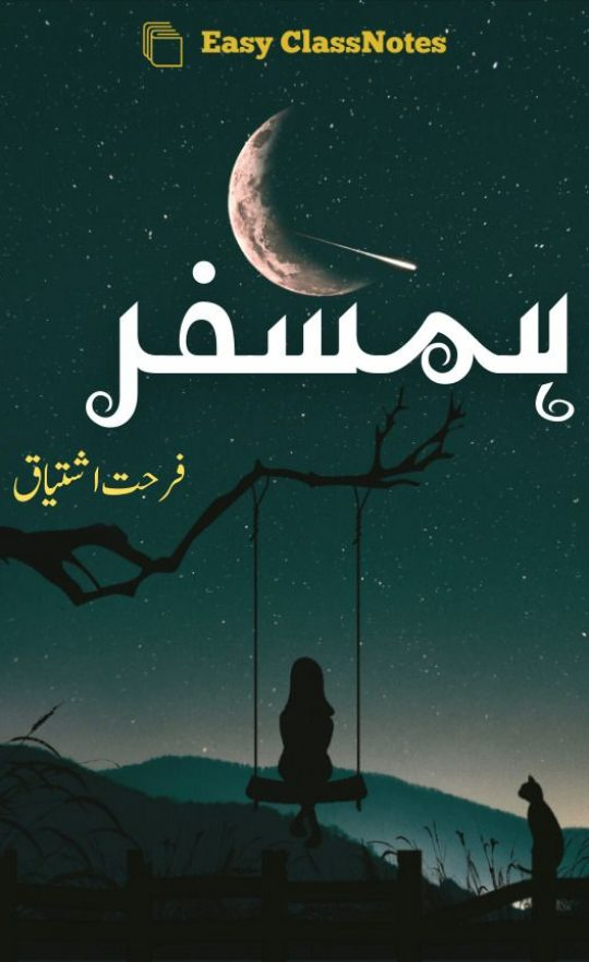 Humsafar By Farhat Ishtiaq Complete Novel PDF Download