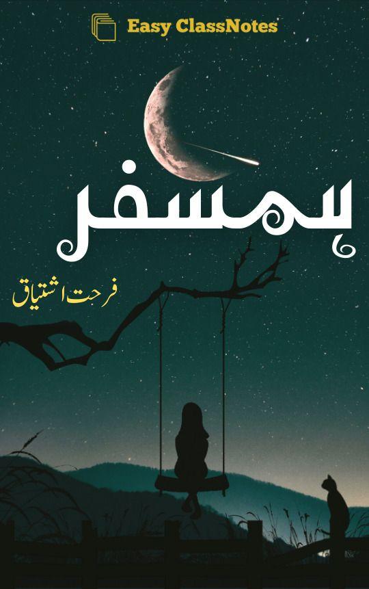 Humsafar By Farhat Ishtiaq