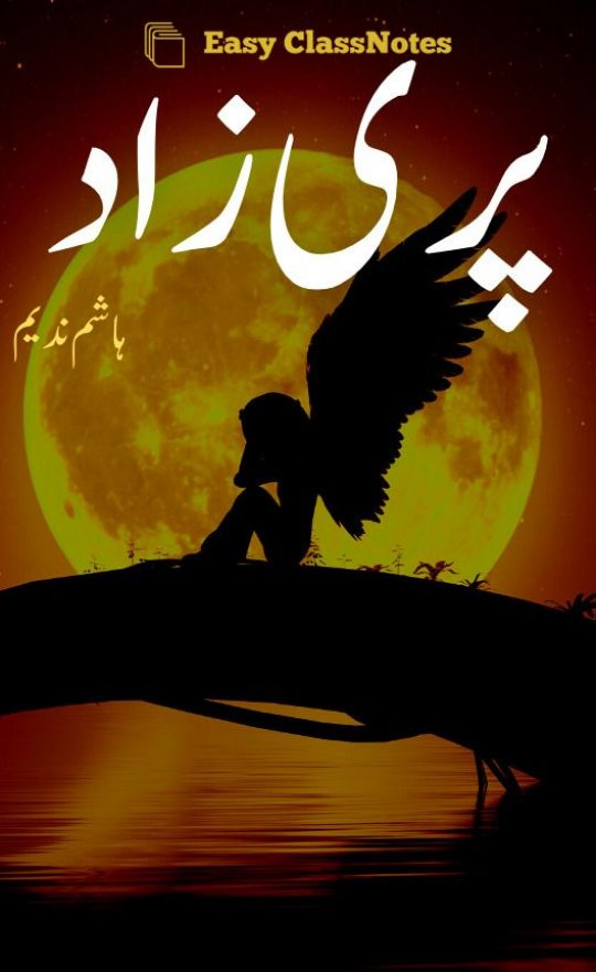 Pari Zaad By Hashim Nadeem Complete Novel PDF Download